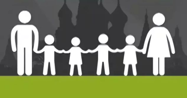 Льготы по кредитам для многодетных семей