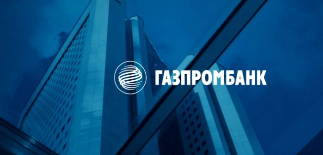 Газпромбанк кредиты физическим лицам