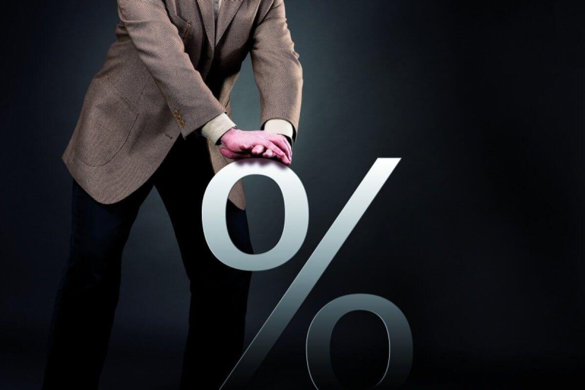 Снижение процентной ставки по ипотечным и потребительским кредитам