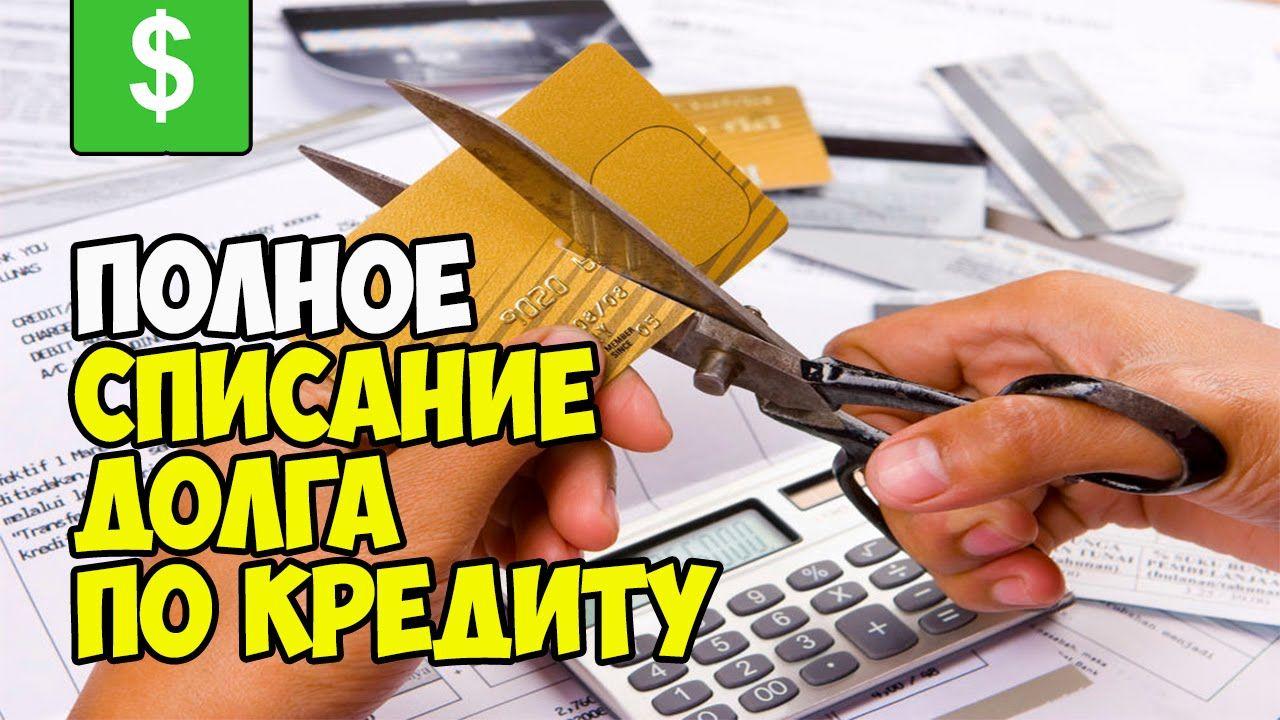 в каком банке дают кредит без официального трудоустройства