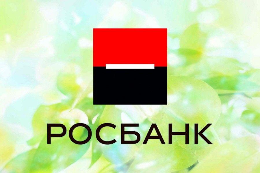 фотографии логотип картинка росбанк гузель видно