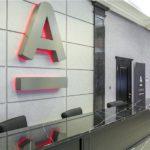 Альфа банк кредит наличными, автокредит, для пенсионеров