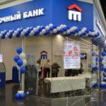 Восточный банк процентная ставка по кредиту