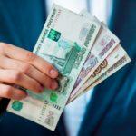 Потребительский кредит в Уфе под низкий процент