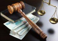 Закон о кредитах и должниках 2019 года