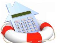 Рефинансирование ипотечного кредита в 2019 году