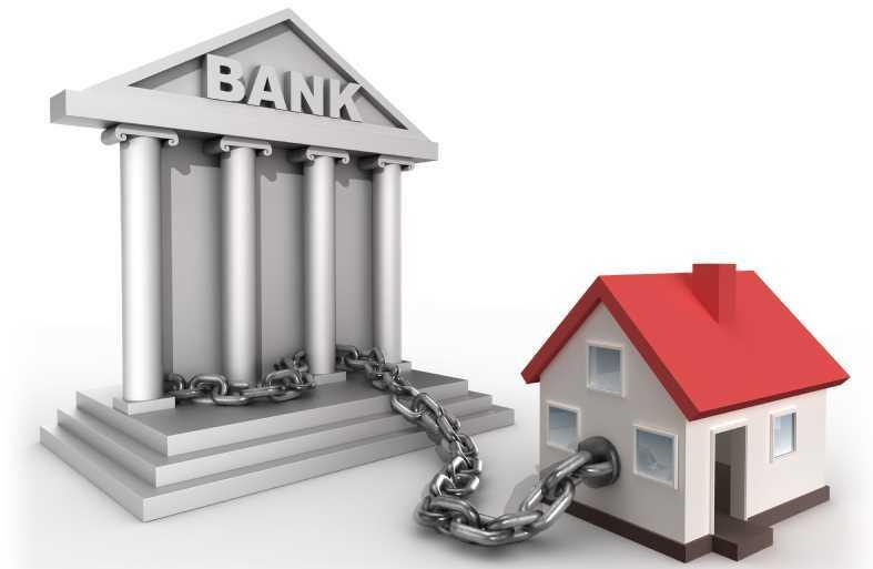 Кредиты на жилье для нуждающихся