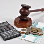 Возврат страховки по кредиту судебная практика за 2018 год