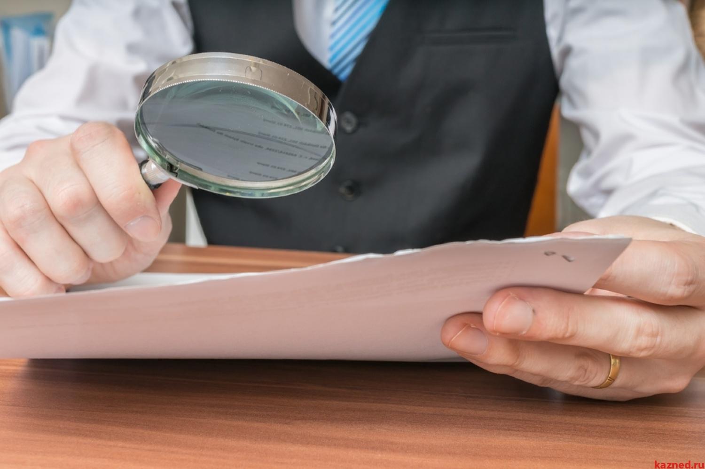 Что скрывается за мелким шрифтом в кредитном договоре