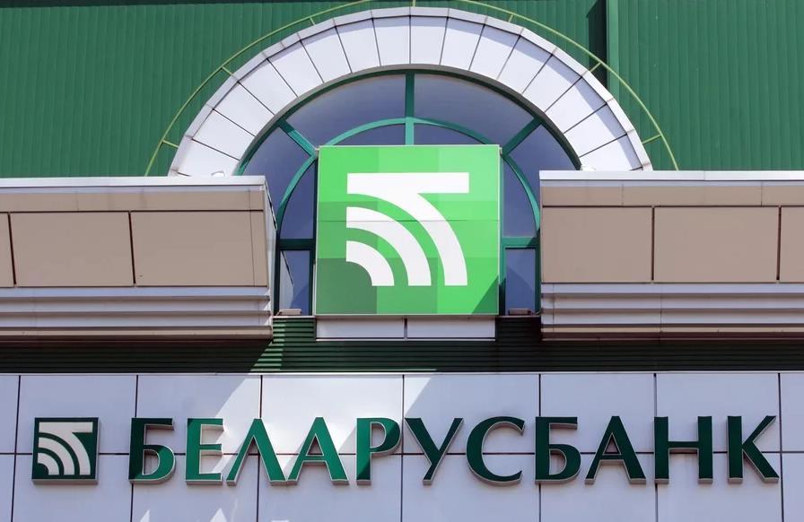 Беларусбанк кредиты на покупку жилья в 2019 году