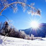 Кредит в январе 2020 года благоприятный день по лунному календарю